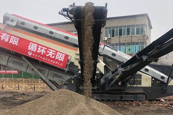 建筑垃圾资源化600400.jpg