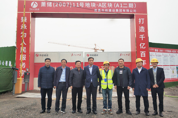 市政建设集团省外项目600400.jpg