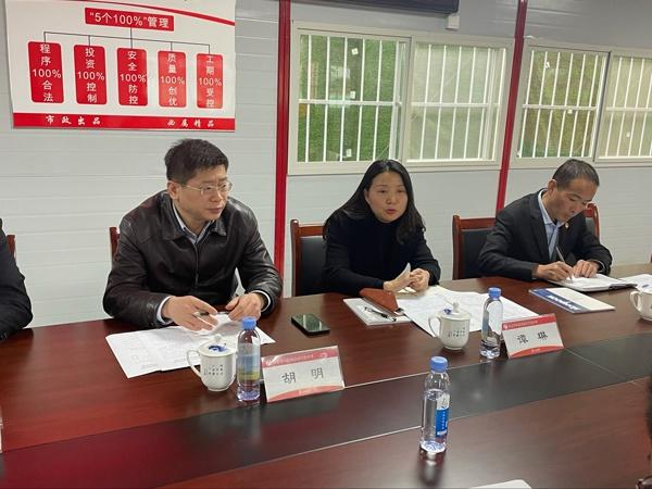 南昌市政建设集团项目党支部2020年组织生活会民主评议党员大会6003.jpg