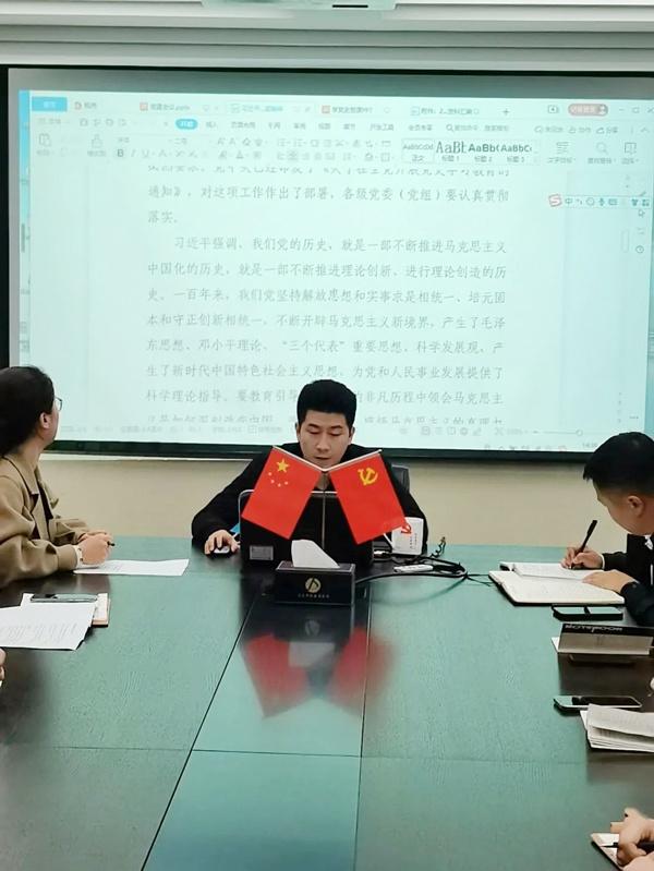 新葡的京集团3522vip机关党支部开展4月主题党日活动6003.jpg