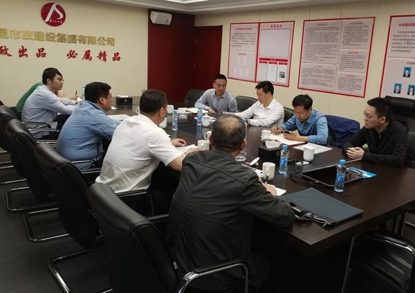 青云谱区常务副区长林峰莅临南昌市政建设集团交流指导工作6002.jpg